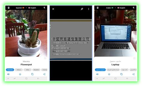 Aplicacion Android   Camera Translator: reconoce y traduce ...
