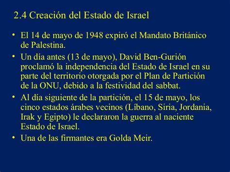 APOCALIPTICO: CREACIÓN DEL ESTADO DE ISRAEL