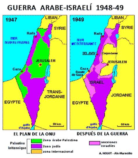 APOCALIPTICO: GUERRA ÁRABE ISRAELÍ 1948 1949