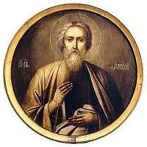 Apóstol Mateo   EcuRed