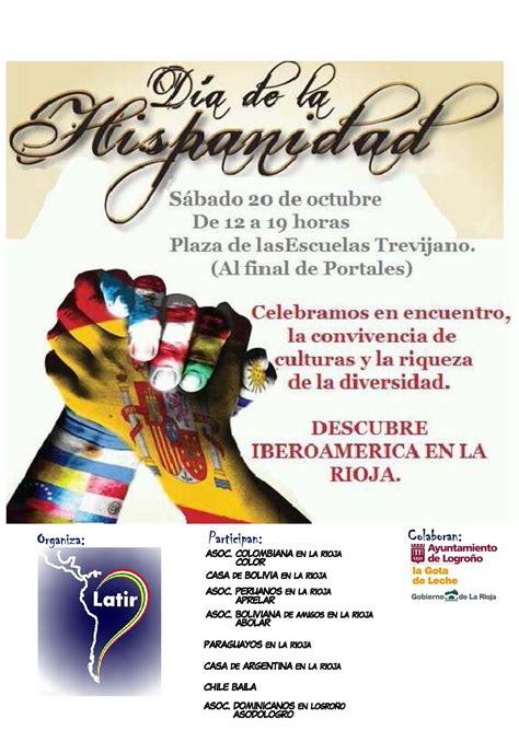 APRELAR: DIA DE LA HISPANIDAD 2012
