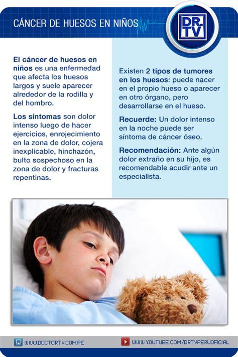 Aprenda a conocer los síntomas de alarma del cáncer de ...