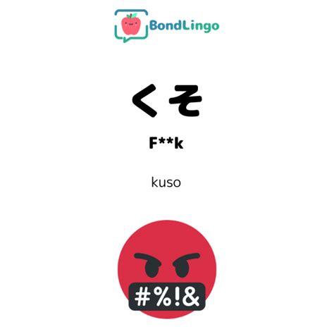 Aprende cómo y cuándo usas palabras groseras en japonés.
