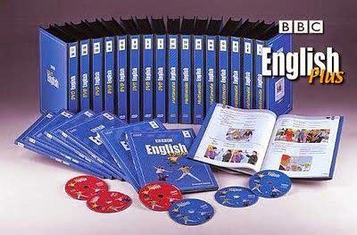 Aprende ingles con English Plus Interactive   Ingles ...