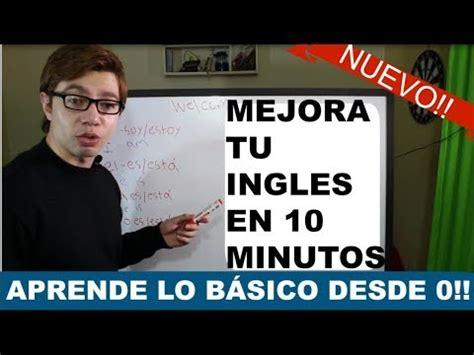 Aprender Ingles desde cero: curso de ingles gratis   YouTube