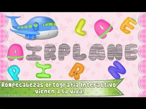 aprendiendo ingles para niños de preescolar, letras y ...