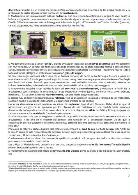 APUNTES EBAU FUNDAMENTOS DEL ARTE II. MODERNISMO