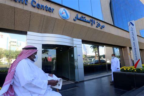 Arabia Saudita empieza a vacunar a la población por COVID 19