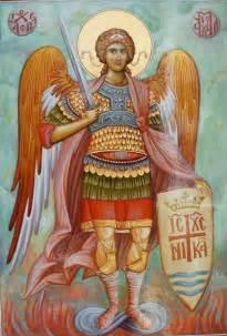 Arcangel Miguel. | Arcangel miguel, San miguel arcángel ...