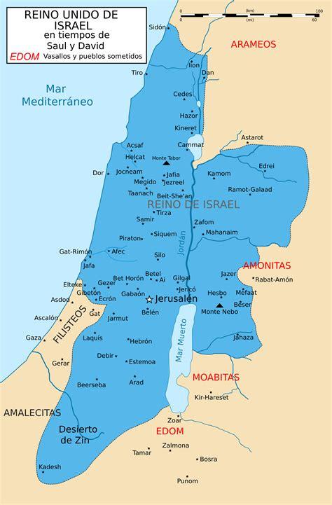 Archivo:Kingdom of Israel 1020 map es.svg   Wikipedia, la ...