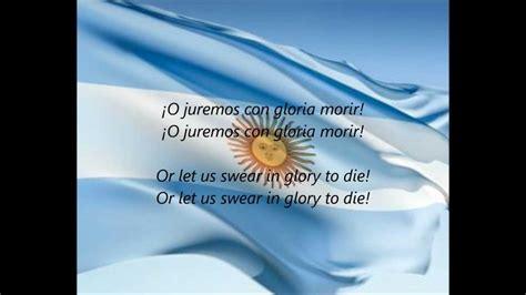 Argentine National Anthem    Himno Nacional Argentino   ES ...