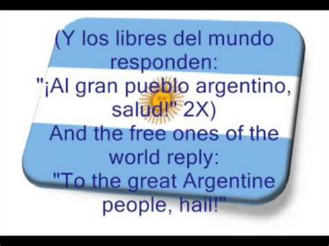 Argentine National Anthem, Himno Nacional Argentino   YouTube