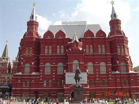 Argonauta Viajes: Transiberiano   Kazán   Ekaterimburgo   Omsk