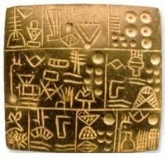 Arqueologia Biblica: El origen de la Escritura Sumer Parte 2