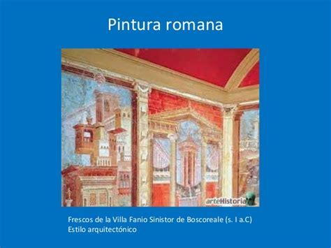 Artes plásticas en la Antigua Roma