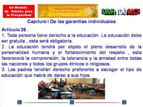 ARTÍCULO 26: DECLARACIÓN UNIVERSAL DE LOS DERECHOS HUMANOS ...
