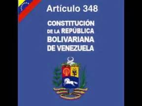 Articulo 348 de la Constitución de la República ...