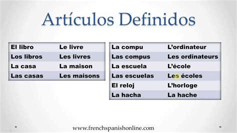 Articulos en Francés   YouTube