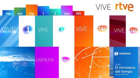 Así es la nueva imagen de TVE   RTVE.es