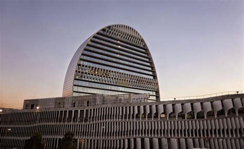 Así es  La Vela , la nueva sede de BBVA | BBVA