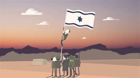 Así nació el Estado de Israel   YouTube