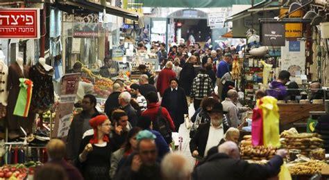 Así se ha transformado y crecido la población de Israel en ...