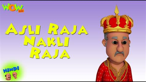 Asli Raja Nakli Raja   Motu Patlu in Hindi WITH ENGLISH ...