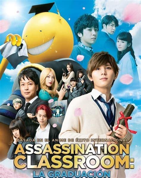 Assassination Classroom: La graduación 2016 Pelicula ...