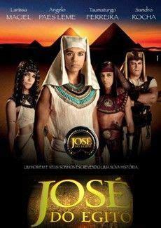 Assistir José do Egito 17 02 2018 Primeiro Capítulo 1 ...