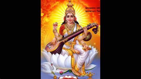 Atha kantam pravakshyami kundalini mantra   YouTube