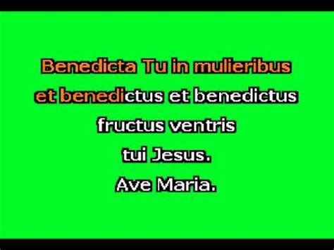 Ave Maria  Bb+  by F. Schubert Karaoke Accompaniment   YouTube
