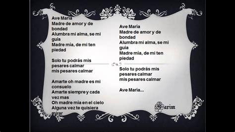 Ave María   Pista con letra en español   YouTube