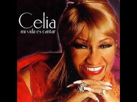 Azucar   Celia Cruz   Karaoke   YouTube