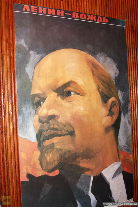 Back to the USSR:  Lenin is the leader,  says poster ...