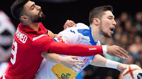 Bahréin España, el Mundial de Balonmano 2019 en directo