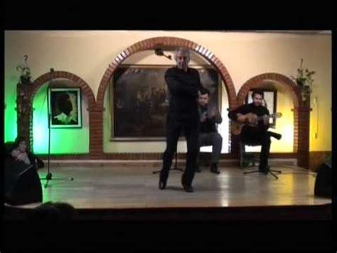 Baila; Juan Parra Al Cante Rafael Reguera y Al Toque ...