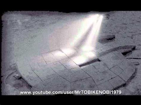 Baltic Sea Mystery ! UFO / USO 1   YouTube