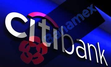 Banamex cambia de nombre a Citibanamex, ¿Qué pasará con ...