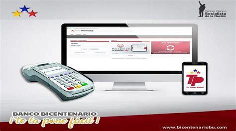 Banco Bicentenario actualiza límite de su Pago Móvil y de ...