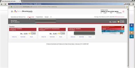 Banco Bicentenario en línea: Consulta de saldo tarjeta de ...