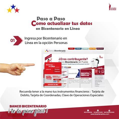 BANCO BICENTENARIO OPCIONES PARA EMPRESA EN LÍNEA