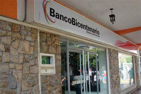 Banco Bicentenario suspenderá temporalmente Banca en Línea