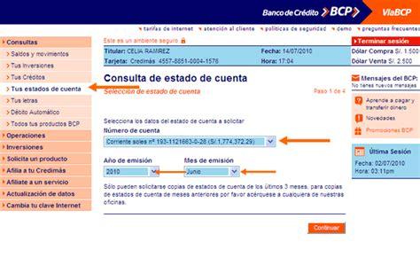 Banco de Crédito>>BCP>>