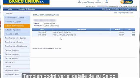 Banco Union Consulta De Saldo Tarjeta De Debito   Varias ...