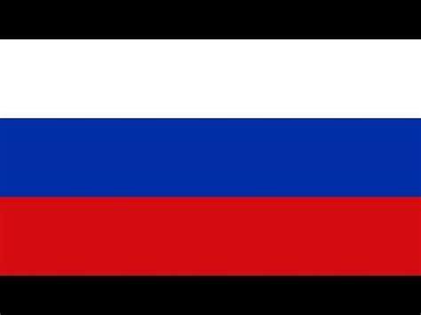 Bandera e Himno Nacional de Rusia   Flag and National ...
