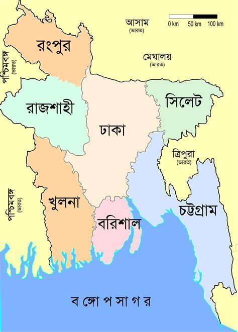 Bangladesh Map Image Hd
