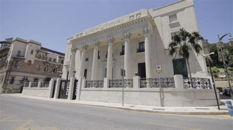 Bank of Spain, Malaga