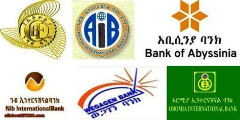 Banking Jobs in Ethiopia — allaboutETHIO