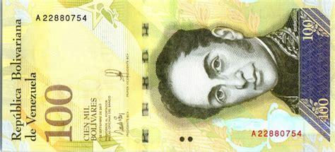 Banknote Venezuela 100000 Bolivares Simon Bolivar   Petits ...