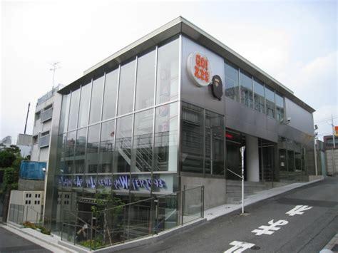 BAPE  The Bathing Ape  Shop List | Tenkai japan:Cool Japan ...